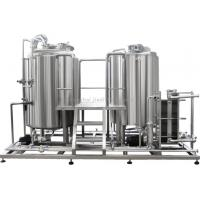 Customized Weight Yogurt Mixer Machine , Industrial Stainless Steel Mixing Tank Manufactures