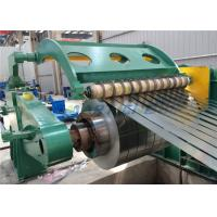 China High Precision Cut To Length Line Adjustable Speed Excellent Material Utilization on sale