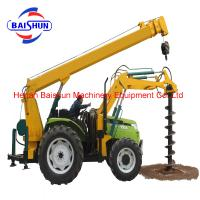 Pole Erection Machine With Concrete Hole Digger Spiral Piling Machine Manufactures