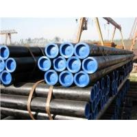 Buy cheap Steel Pipe-ASTM A106B Seamless Steel Pipe 323.9mmx12.7mmx12m boiler steel pipe from wholesalers