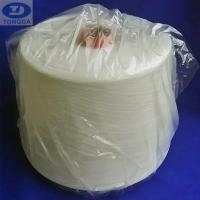 Quality 100%viscose spun yarn 40/1 for weaving or knitting for sale