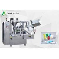 Automatic  tube Filling And Sealing Machine Pharmaceutical Granulation Equipments For Aluminum Tube Manufactures