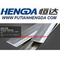 BE/BD/AE/AD/TE/TEG/SE rule die steel for leather industry, for making shoes, suitcases, bags, clothes, etc. Manufactures