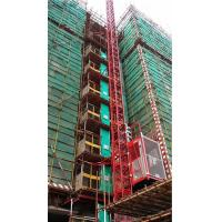 CE and GOST certicated 2 ton Construction Hoist  with weight-load controller Manufactures