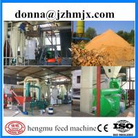 China High productivity and low consumption used wood pellet production line on sale