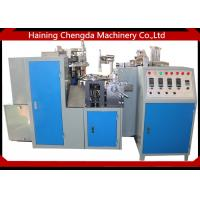 China Handle Disposable Paper Tea Cup Making Machine With Anti Rust Treatment Mold on sale