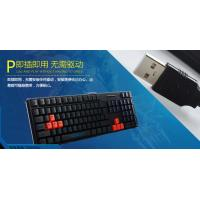 Keyboard Standard USB dY-4 Manufactures