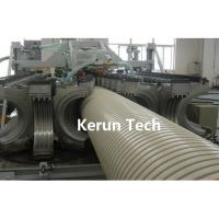 Water Supply / Gas Supply Large Diameter HDPE Pipe Extrusion Equipment  Line 480 Kgs / H
