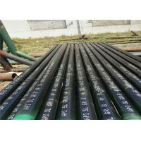 ASTM Standard Seamless Carbon Steel Pipe Anti Corrosion For 300M - 600M Well Manufactures