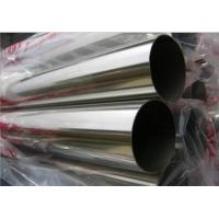 300 Series Stainless Steel Welded Tubes for Auto and Decoration , 6-159 mm OD Manufactures