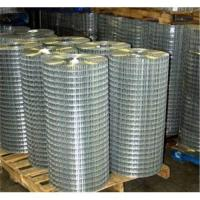 Gal. Welded Iron Wire Mesh Manufactures