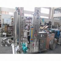 Beverage Mixing Machine/CO Manufactures