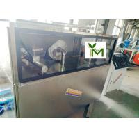 Recycling Use Vertical Milling Machine , Wood Milling Machine For Chemical Field Manufactures