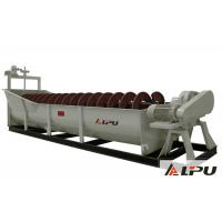 High Strength Mixing Spiral Sand Washing Machine / Stone Cleaning Equipment Manufactures
