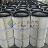 China FORST Industrial Air Filter Polyester Material Dust Collector Air Filter Cartridge wholesale