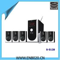 Multimedia speaker, 5.1 Home theater, 5.1Channel Speaker Manufactures
