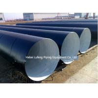 Quality ERW steel pipes used for oil industry for sale