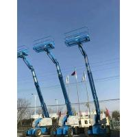 New China 18m Full Self-ropelled Aerial Work Platform S-60 With 2460mm Wheelbase Manufactures