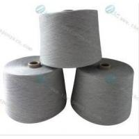 China Grey Cotton (80%)-polyester Yarn (20%) (2#) 21s on sale