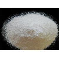 Quality Pure Natural Organic Food Additives DL-Malic Acid Crystal Powder CAS 6915-15-7 for sale