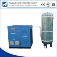Industrial Screw Type Air Compressor German Technology Direct Driven 7 Bar to 12.5 Bar Manufactures