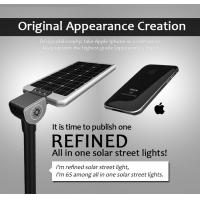 All in One Integrated Lighting 30W Solar Street Light LED, All in One Integrated Lighting 30W Solar Street Light LED Manufactures