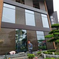 high quality exterior laser cut panel facades stainless steel decorative panel Manufactures