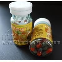 China Citrus' Fit Herbal Diet Pills--New formula for lose weight! on sale