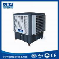 DHF KT-18BSY portable air cooler/ evaporative cooler/ swamp cooler/ air conditioner Manufactures