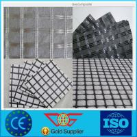 China Knitted Suture Geogrid Composite Non Woven Geotextile For Asphalt Pavement Reinforcement on sale