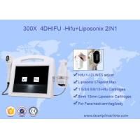 2 In 1 Face Lift 3D HIFU Machine High Intensity Focused Ultrasound 110V - 220V Voltage Manufactures