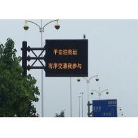 China Outdoor 20mm LED Traffic Display Programmable Electronic Signs on sale