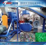 ce high efficiency 500kg/h pet bottle crushing washing line Manufactures
