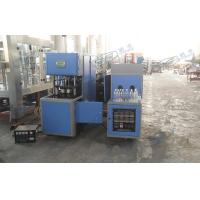Quality Juice Processing Equipment Bottle Blowing Machine For Round Plastic Bottle for sale