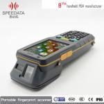RS232 Fingerprint Scanner USB Rfid Fingerprint Reader Device With Display Manufactures