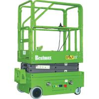 China Low Noise Mini Self Propelled Electric Scissor Lift Platform Elevated Lift Height 3m on sale