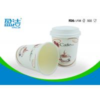 China Environmental Friendly Paper Coffee Cups With Lids , OEM / ODM Disposable Drinking Cups on sale