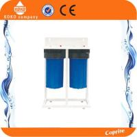 China UV Water Purifier System Household Water Filter 2 Stage Food Grade Plastic Material on sale