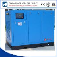 Rotary Screw Air Compressor  Allepack brand Industrial 75kw 145Psi Manufactures