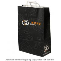 Sports wear packing tote bags, Shoe-box packing paper bags, Printed costume bagS, Paper carry bags, Offset printing bagS Manufactures