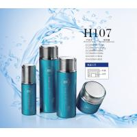 China 30ml, 40ml Blue painting Frosted Round Cream Cosmetic Glass Bottle Sets Jar on sale