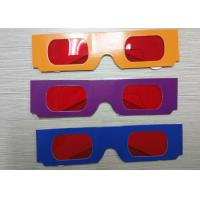 Decoder Glasses for Sweepstakes and Prize Giveaways - Red / Red Manufactures