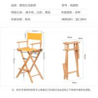 Outdoor wood relaxing make up chairs tall folding wooden director chair Manufactures