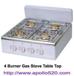 China 4 Burner Gas Stove Table Top on sale