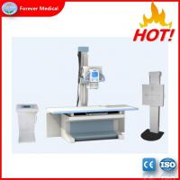 Buy cheap Clinical Lab Medical Used High Frequency X-ray Radiography System from wholesalers