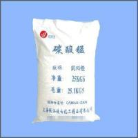 High Purity Manganese Carbonate Manufactures