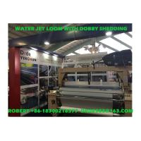 High Performance 6 Feet Water Jet Weaving Loom Machine Mechanical Let - Off Manufactures