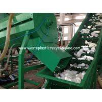 SUS304 Waste Plastic Washing Plant for HDPE Bottle Barrel Crate Container Manufactures