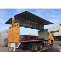 10 Wheels Wing Van Truck, 266HP Horse Power Quick Loading Wing Box Truck Manufactures