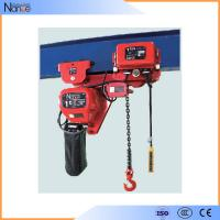 5 Ton Electric Chain Hoist Low Headroom With Planetary Reducer Manufactures